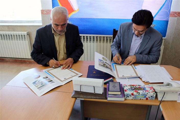 جلسهی عقد تفاهمنامه با شرکت نفت اردبیل