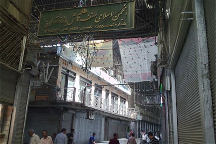 آشفتگی سیمهای برق در بازار تهران