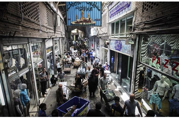 بازار آهنگران تهران