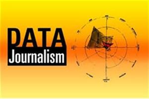 دیتا ژورنالیسم چیست؟/ آینده در تجزیه و تحلیل داده است