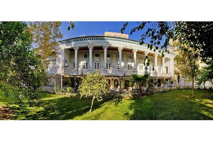 موزه های طهران قدیم