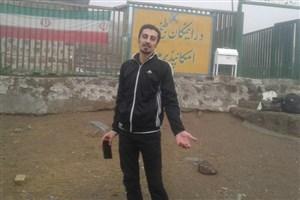 آخرین جزئیات از دانشجوی مفقودی دانشگاه تهران