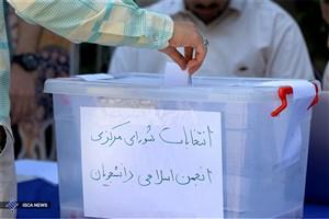 دبیر انجمن اسلامی دانشجویان دانشگاه اصفهان مشخص شد