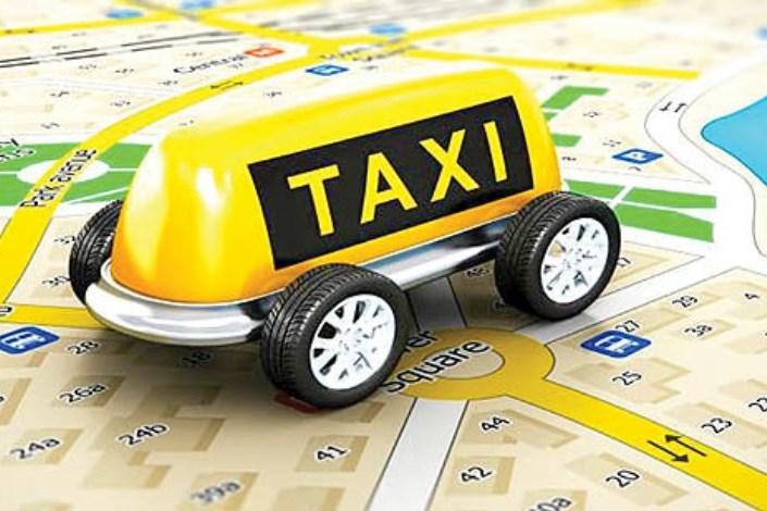 تاکسی تپسی