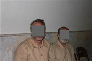 دستگیری برادران سارق با ۸ میلیارد تومان سرقت