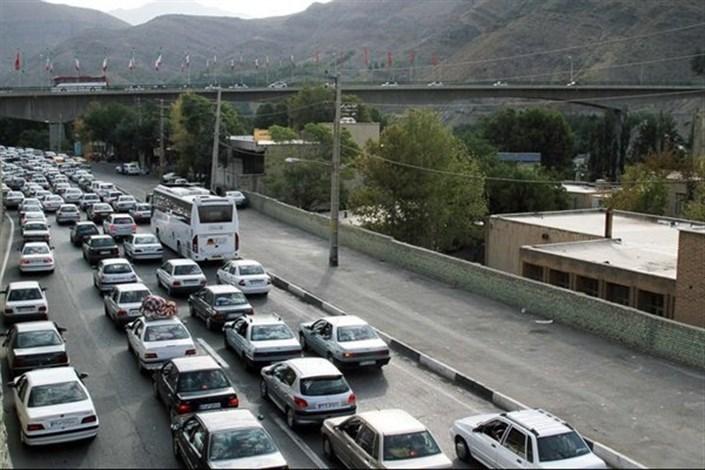 ورودی آزادراه کرج- تهران