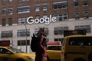 قطع ارتباط گوگل با هواوی
