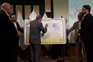 تمبر گرامیداشت روز ملی اهدای عضو رونمایی شد