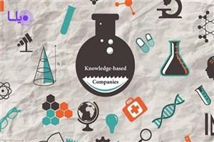معیارهای تایید محصولات دانشبنیان