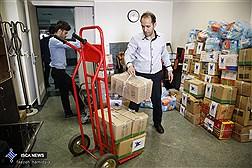 ارسال کمک های هیات امناء دانشگاه ازاد به مناطق سیل زده
