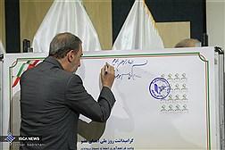 جشن شفا و گرامیداشت  روز ملی اهدای عضو