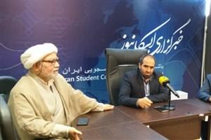 رئیس بسیج اساتید دانشگاه آزاد اسلامی از ایسکانیوز بازدید کرد