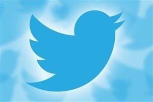 واکنش فعالین توئیتر به عدم افزایش حقوق دانشجویان دانشگاه فرهنگیان