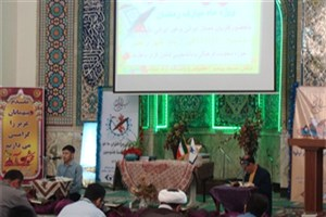 محفل نورانی  انس با قرآن کریم در دانشگاه آزاد اسلامی واحد کرج برگزار شد