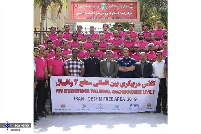 شرکت عضو هیئت علمی واحد دهاقان در کلاس مربیگری سطح 2 بینالمللی والیبال