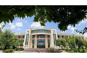 IAU among World Largest Universities by Enrollment