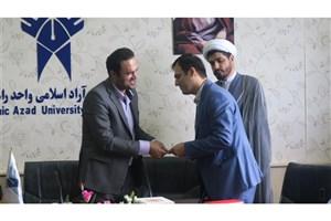 معاون علمی دانشگاه آزاد اسلامی واحد رامسر منصوب شد