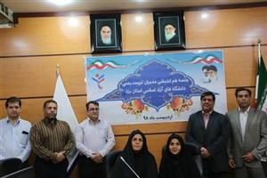 برنامه ریزی تقویم مسابقات ورزشی دانشگاههای آزاد اسلامی استان یزد انجام شد