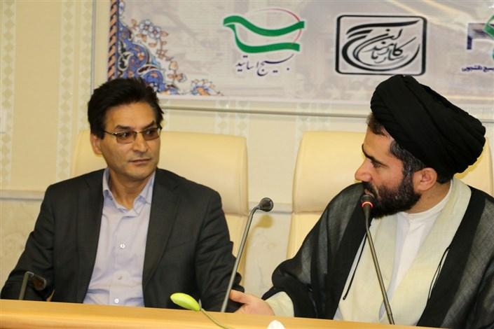 نشست تخصصی بازخوانی حماسه آزادسازی خرمشهر در دانشگاه آزاد اسلامی اردبیل