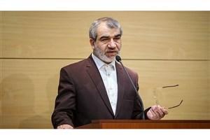 توقیف نفتکش ایرانی نشان داد انگلیس به برجام پایبند نیست