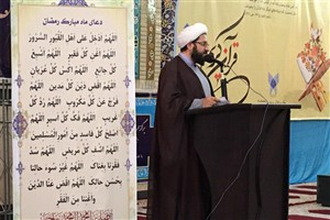 ترویج فرهنگ معارف قرآنی موجب نشاط فردی و جامعه می شود