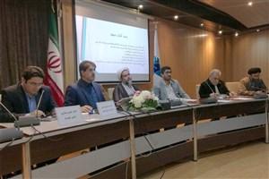 دومین نشست گفتمان علمی انقلاب اسلامی برگزار شد