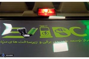 علیآبادی: آمادگی مپنا برای برقی کردن سیستم حملونقل/ اختصاص یارانه به برقی کردن خودروها
