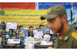 دستگیری تریاکفروش طلایی/ سرقت ۸۰ میلیونی مدرسه + عکس