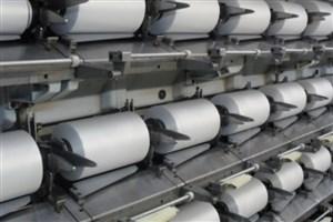 پیادهسازی استانداردهای بینالمللی، پیش شرط صادرات نانومحصولات نساجی