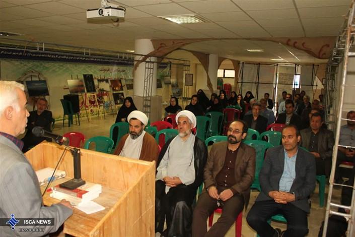 سخنرانی سرهنگ احمدیان