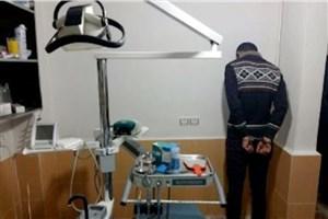 بازداشت ۹ دندانپزشک قلابی  درملارد