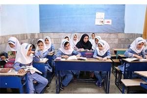 شرایط دریافت کمکهای مردمی در مدارس دولتی