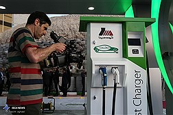 Iran's 1st EV Charging Station Opens in Tehran/ In Photos