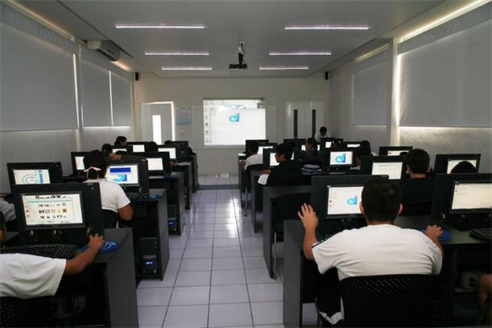 مدارس لاکچری در تهران
