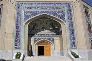 اطلاعیه دانشگاه علوم اسلامی رضوی در خصوص ثبتنام اینترنتی منتشر شد