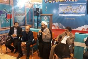 موج جدید قرآنی در دانشگاه آزاد اسلامی، در پیش است