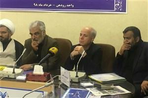 دانشگاه آزاد اسلامی اقدامات شایانی در شهرستان دماوند انجام داده است