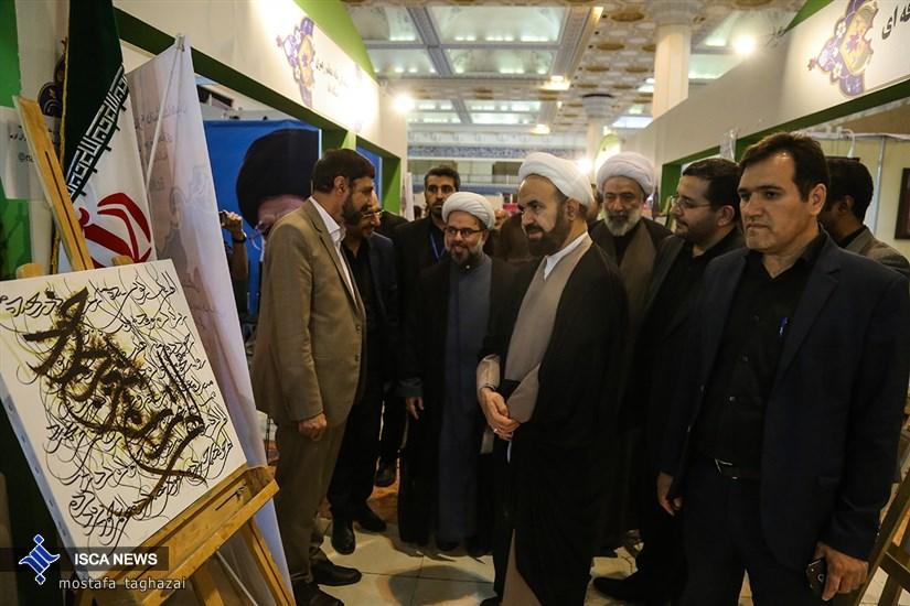 بازدید معاون فرهنگی دانشگاه آزاداسلامی از نمایشگاه قرآن