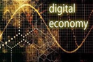 کیفیت تولیدات ایرانی در حوزه اقتصاد دیجیتال ارتقا مییابد