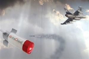 موشکِ ضد موشک ساخته شد