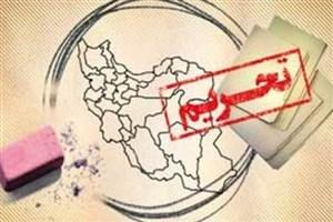 خطای استراتژیک آقای وزیر/ رویای دور از دسترس لغو تحریم دانشگاههای ایرانی