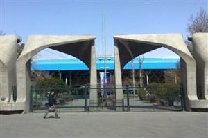 مهلت ثبت درخواست خوابگاه در دانشگاه تهران تمدید شد