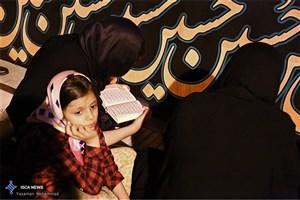برگزاری  مراسم شب های احیاء کودکان در منطقه 11