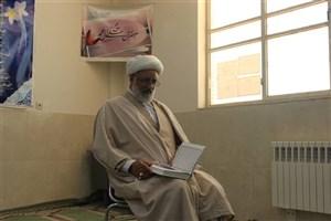 برگزاری تفسیر سوره حشر در دانشگاه آزاد  واحد زاهدشهر