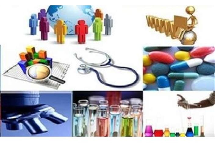 بانک اطلاعات شرکتهای دانشبنیان فعال در حوزه سلامت