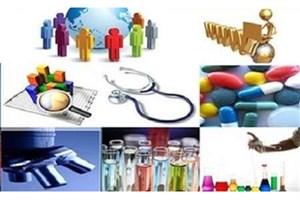 بانک اطلاعات شرکتهای دانشبنیان فعال در حوزه سلامت راهاندازی شد