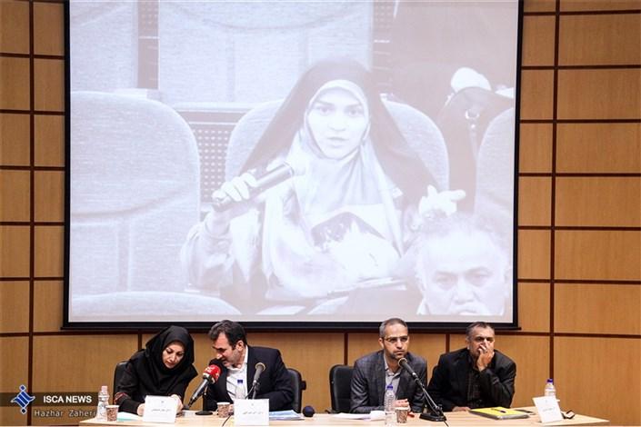 دومین نشست کرسی های آزاد اندیشی رسانه ای مدیریت بحران سیل