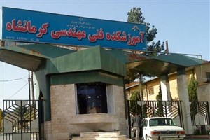 شورای مرکزی انجمن اسلامی دانشجویان دانشکده فنی کرمانشاه مشخص شدند