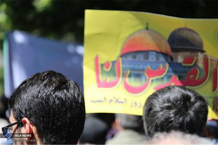 حضور دانشگاهیان دانشگاه آزاد اسلامی در راهپیمایی روز قدس