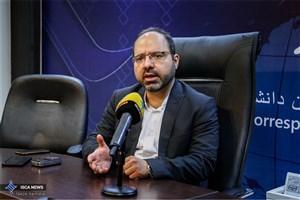 گزیده نشست خبری مدیرکل تجاری سازی و کارآفرینی دانشگاه آزاد اسلامی